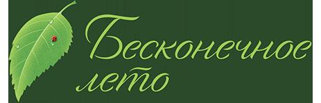 Logo_day2
